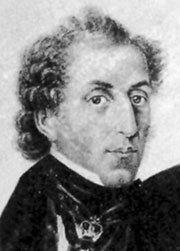 Гулак-Артемовский